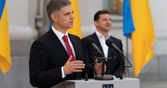 Украина не согласна на полную амнистию для пророссийских боевиков, – Пристайко
