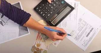 Скільки витратять на субсидії у 2020 році: проєкт держбюджету