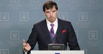 Кабмин хочет заменить руководителя Фонда госимущества