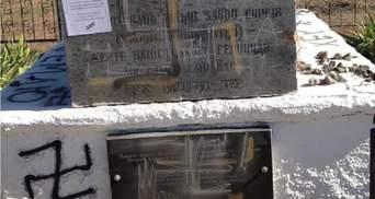 На Николаевщине осквернили памятник жертвам Холокоста и оставили записку с угрозами