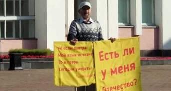 Самопожертвование ради языка и идентичности, или Что защищает Украину от судьбы Удмуртии