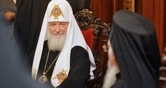 Власний церковний розкол – заслуга Патріарха Кирила
