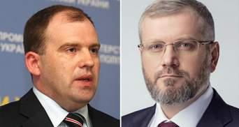 Вилкула и Колесникова отпустили на поруки депутата Шпенова