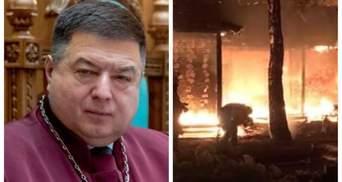 Главные новости 17 сентября: сгорел дом Гонтаревой, КСУ избрал нового главу