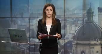 Випуск новин за 16:00: Зеленський про підпал будинку Гонтаревої. Пресконференція Карпюка