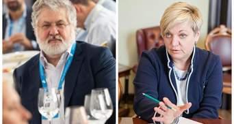 Що пов'язує Коломойського та Гонтареву: відповідь політолога