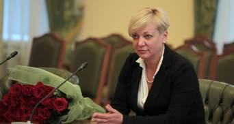 Вернется ли Гонтарева в Украину: мнение политолога