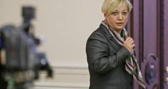 Мне угрожали последние пять лет, – Гонтарева о том, что предшествовало пожару в ее доме