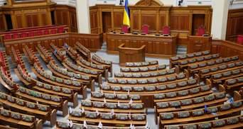Рада не поддержала отмену закона об импичменте