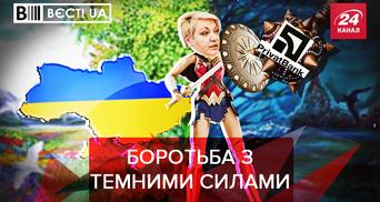 Вєсті.UA: Гонтарева проти потойбічних сил Коломойського. Аваков, наркоманія і Добкін