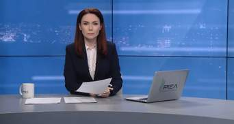 Выпуск новостей за 20: 00: Местные выборы. Достижения Вятровича