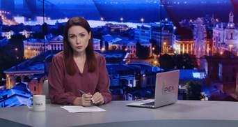 Итоговый выпуск новостей за 22:00: Ефремов на свободе. Реформа Новой украинской школы