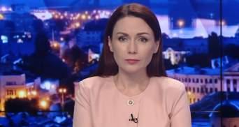 Підсумковий випуск новин за 21:00: Смертельна ДТП під Одесою. Прослуховування голови ДБР Труби