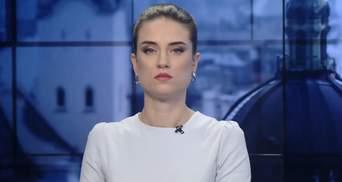 """Випуск новин за 13:00: Протести """"жовтих жилетів"""" у Франції. Негода насувається на Україну"""
