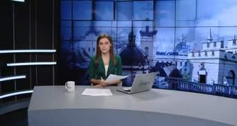 Выпуск новостей за 17:00: Украинский скандал в США. Протесты в Казахстане