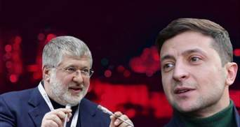 """Зеленський має довести, що не буде зловживати владою задля допомоги """"дружкам"""", – Bloomberg"""