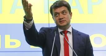 Разумков та міністри нового уряду записали звернення жестовою мовою: відео