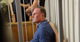 Закони 16 січня: Антикорупційний суд не розглядатиме справи Єфремова та інших ексрегіоналів
