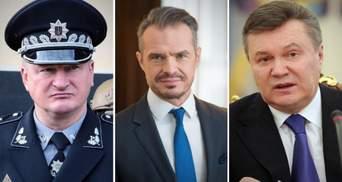 Головні новини 24 вересня: відставки Князєва та Новака, зняття санкцій з Януковича