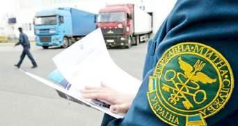 """ДБР відкрило справу проти митників через """"мішки грошей"""" Вікторії Князєвої"""