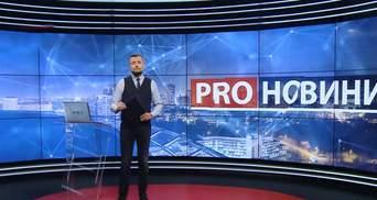 Випуск новин за 19:00: Голова Нацполіції Князєв подав у відставку. Погані дороги в Україні