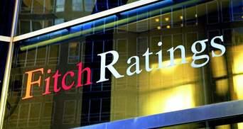 Агентство Fitch повысило рейтинги семи украинских банков: список