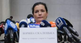 Скалецька відреагувала на скандал у МОЗ: обіцяє розібратись