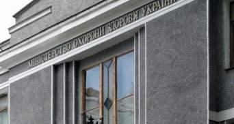 У МОЗ прокоментували скандал зі звільненням