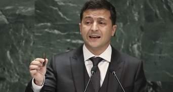 Зеленський виступив на Генасамблеї ООН: головні тези промови