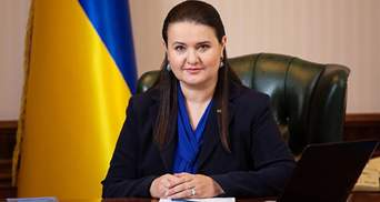 НАЗК виявило порушення у декларації Маркарової: міністерку викликають для пояснень