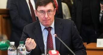 Луценко став на захист Байдена-молодшого: в Україні він не порушував нічого