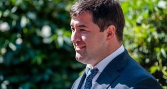 Верховний суд відправив скандальну справу Насірова до Антикорупційного суду