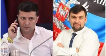Главные новости 29 сентября: от Зеленского требуют стенограммы бесед с Путиным, арест Пушилина