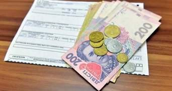 У Мінсоцполітики прокоментували ймовірність зміни системи субсидій