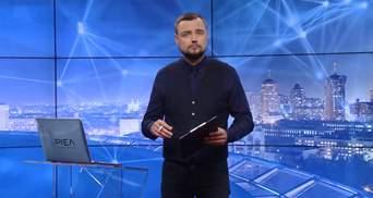 Випуск новин за 19:00: Що буде з Шулявським мостом. У якому стані постраждалі ДТП у Броварах