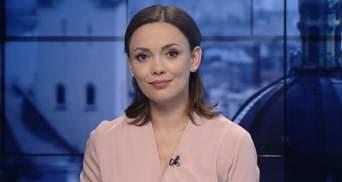 Випуск новин за 15:00: Порошенко відвідав Гонтареву. Нацспілка засудила Мендель