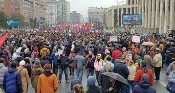 В Москве проходит многотысячный митинг в поддержку российских политзаключенных: фото и видео
