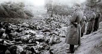 78 годовщина трагедии в Бабьем Яру: как это было