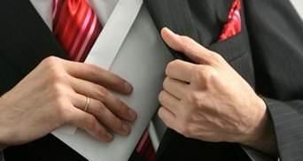 Заробіток на корупціонерах: чим законопроєкт допоможе Україні