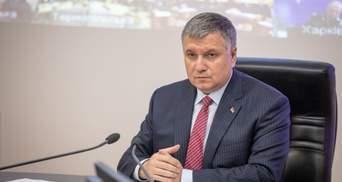 Аваков хоче відвоювати Харківщину у Зеленського, – ЗМІ