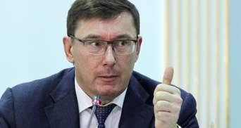 Ми були шоковані, – Каленюк сказала, як Луценко хотів зберегти посаду