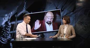 Справа Злочевського: як Україна потрапила в міжнародний скандал