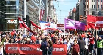 У Латвії готуються до повного переходу освіти на державну мову: російськомовні протестуватимуть