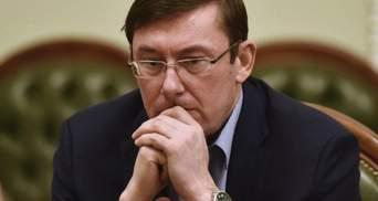ДБР відкрила справу проти Луценка: той назвав звинувачення безглуздими