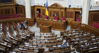 Рада разрешила приватизировать ряд государственных объектов: что под запретом