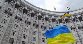 Уряд призначив тимчасових керівників Укравтодору та Держкіно