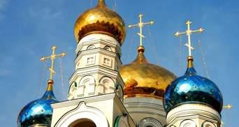 Скільки парафій має Православна церква України