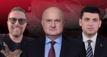 """""""Партия Шария"""" и """"Оппозиционный блок"""": какие партии лишились государственного финансирования"""