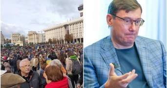 Головні новини 6 жовтня: віча проти формули Штайнмаєра і Луценко в історії з імпічментом Трампа