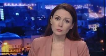 Итоговый выпуск новостей за 21:00: Подозрение Пашинскому. Газовые переговоры